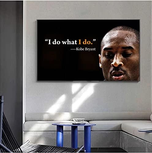 Weiqiaolian Cuadro artístico de la NBA para decoración de la sala de estar, estrella de baloncesto (50 x 75 cm) - 50 x 30 pulgadas, sin marco