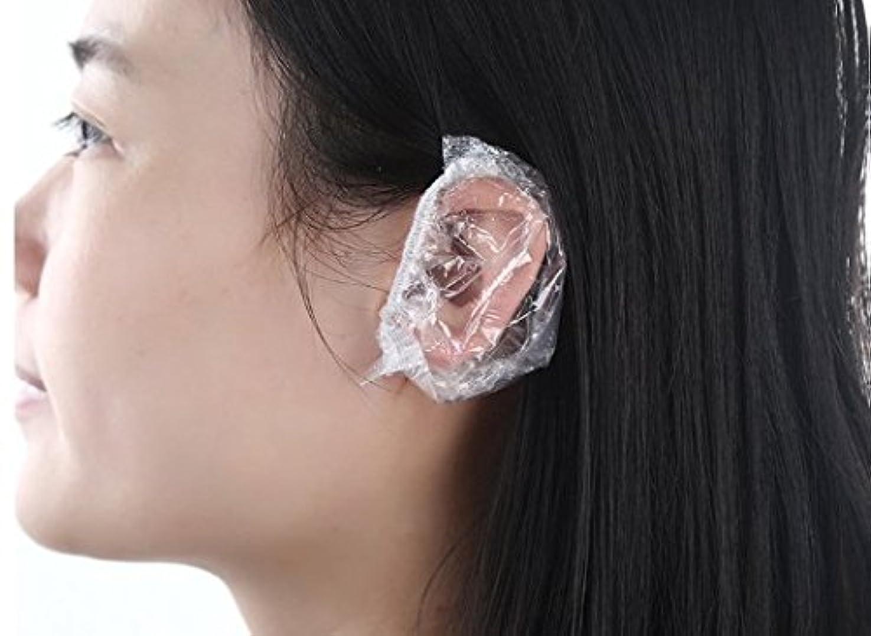 次透ける乗り出す(all lead )毛染め用 シャワーキャップ 髪染め 耳キャップ 耳カバー イヤーキャップ 使い捨て(100枚)