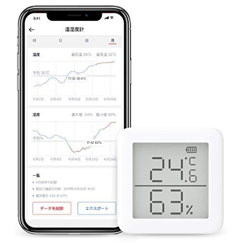 本を読む虚栄心SwitchBot スイッチボット デジタル 温湿度計 スマート家電 – 高精度 スイス製センサースマホで温度湿度管理 アラーム付き グラフ記録 Alexa, GoogleHome, IFTTT対応 (ハブ必要)