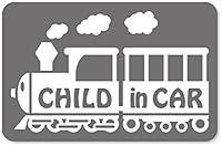imoninn CHILD in car ステッカー 【マグネットタイプ】 No.19 汽車 (シルバーメタリック)