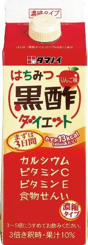 はちみつ黒酢ダイエット 濃縮タイプ 500ml 紙パック