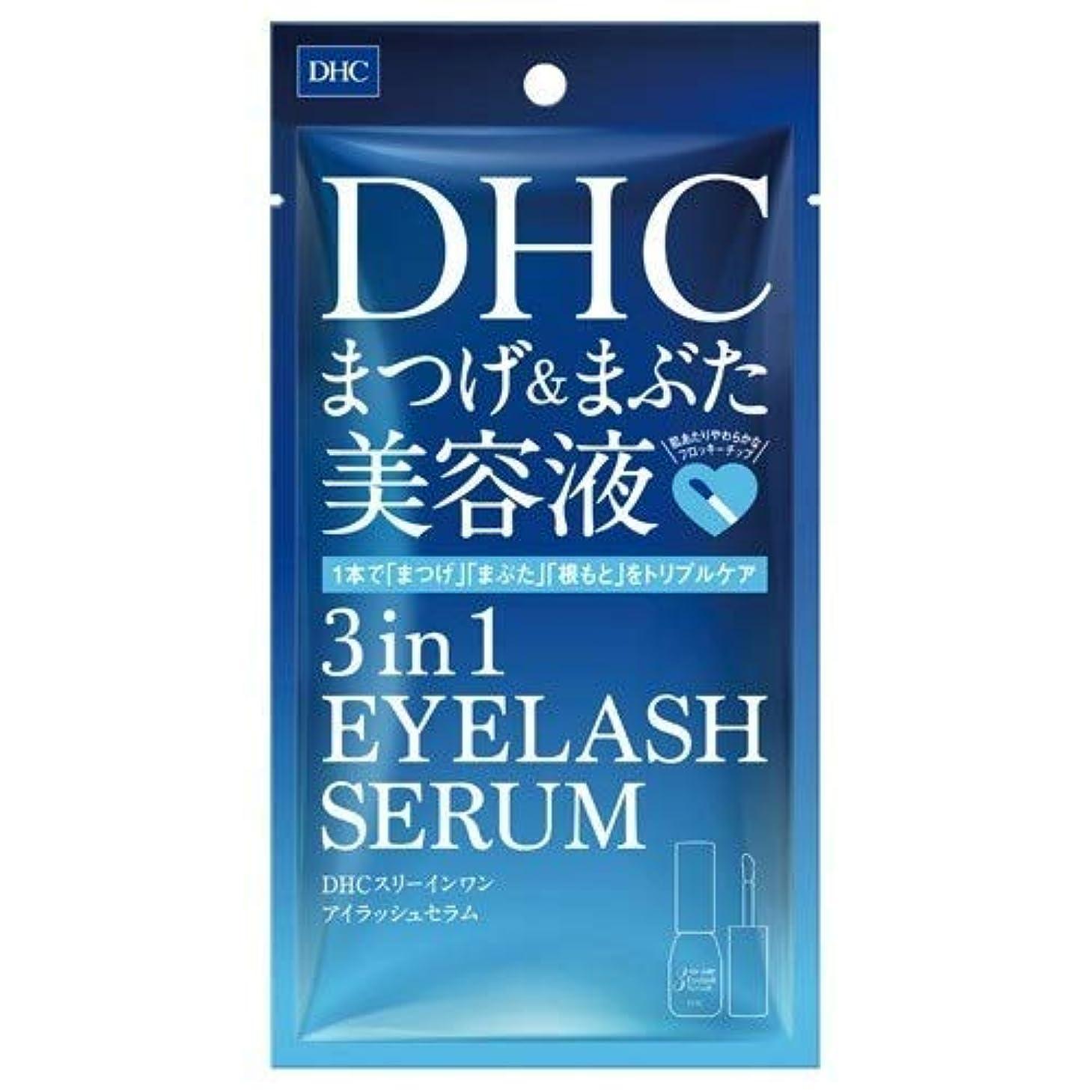 大理石以降グッゲンハイム美術館DHC スリーインワンアイラッシュセラム 9ml まつげ&まぶた美容液