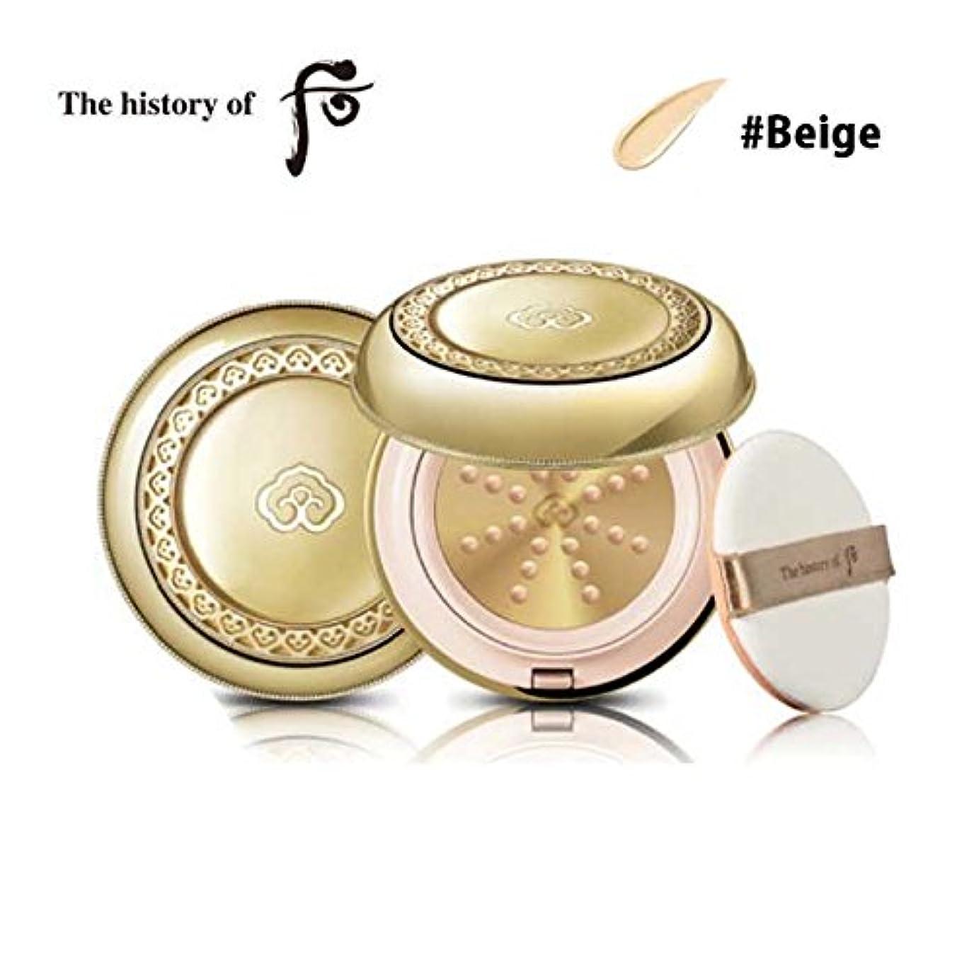 ジョリーショッキングマート【フー/The history of whoo] Whoo 后 Jin Hae Yoon Sun Cushion #Beige/后(フー) 線クッション [SPF50+/PA+++] + [Sample Gift](海外直送品)