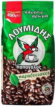 Loumidis Papagalos Traditional Greek Coffee 490gr