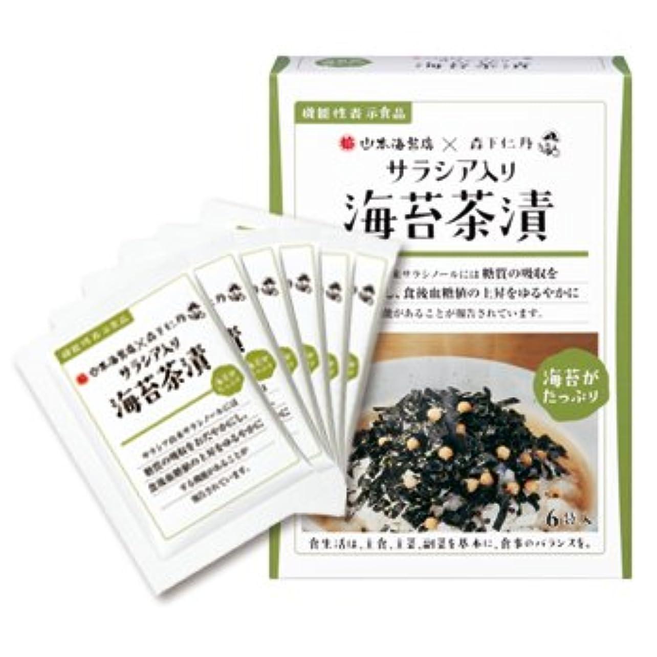 支出確立登山家海苔茶漬 サラシア入り 1箱(6袋入) [機能性表示食品]