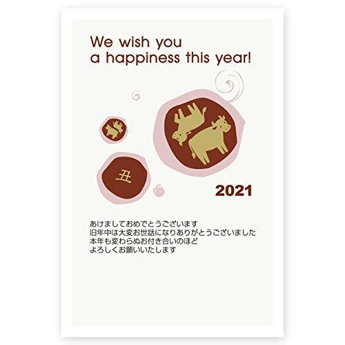年賀はがき 10枚 2021年 丑年 年賀状 うし NE21-11 お年玉くじ付き