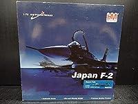 現状品 HM ホビーマスター HA2709 Japan F-2A 1:72