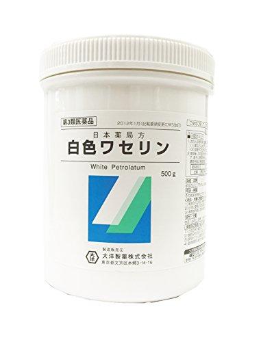 【第3類医薬品】白色ワセリン 500g
