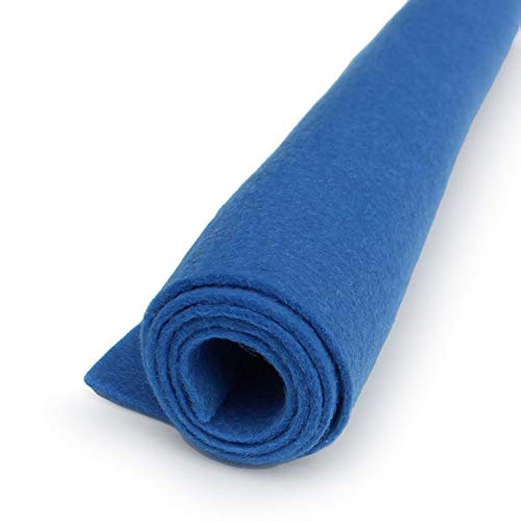 Norwegian Blue - Wool Felt Giant Sheet - 35% Wool Blend - 1 36x36 inch XXL Sheet