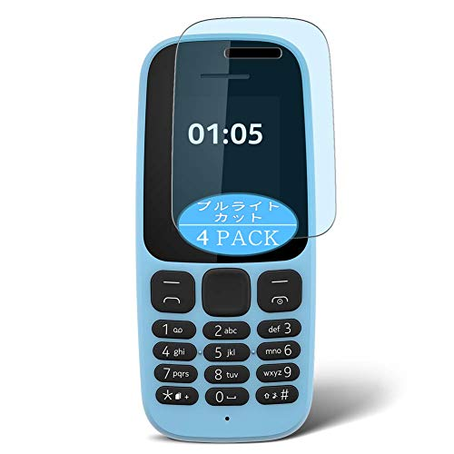 VacFun 4 Piezas Filtro Luz Azul Protector de Pantalla Compatible con Nokia 105 2017, Screen Protector Sin Burbujas Película Protectora (Not Cristal Templado) Anti Blue Light Filter New Version