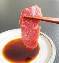【業務用】馬刺し1kg赤身刺し 醤油10P付 送料無料【天馬】 [その他]