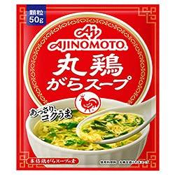 味の素 丸鶏がらスープ 50g×20袋入