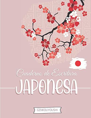 Cuaderno de Escritura Japonesa - Genkouyoushi: Libreta de Caligrafía con Papel Cuadriculado...