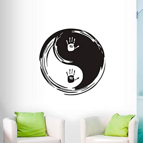 zxddzl Moderne Wandtattoos Yin Yang Vinyl Wandaufkleber Chinesische Philosophie Removable Home Decor Wallpaper Dekoration 58 cm x 58 cm