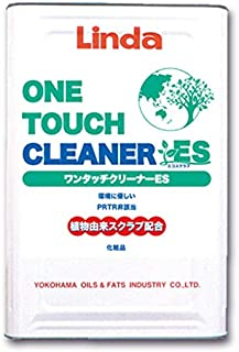 ハンドクリーナー ワンタッチクリーナー ES 詰替用 (16kg)