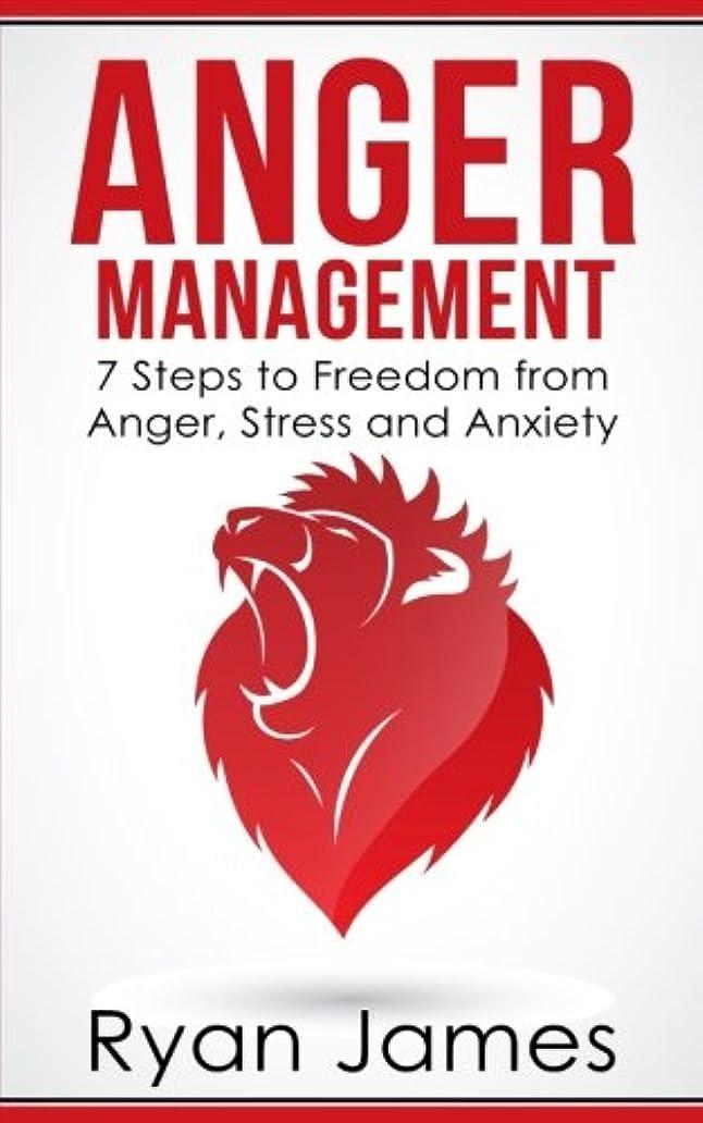 どれでも変装小間Anger Management: 7 Steps to Freedom from Anger, Stress and Anxiety (Anger Management Series)
