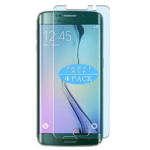 VacFun 4 Piezas Filtro Luz Azul Protector de Pantalla para Samsung Galaxy...