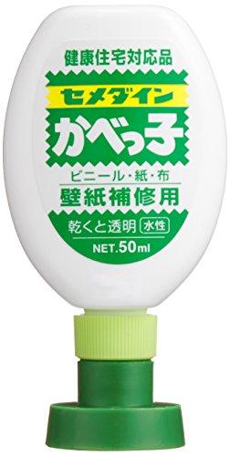 セメダイン 壁紙補修用接着剤 かべっ子 50ml CA-128