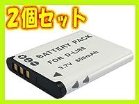2個セット ≪ SANYO サンヨー ≫ DB-L80 互換 バッテリー