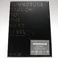田口淳之介 / TO THE NEXT LEVEL OFFICIAL FAN CLUB LIMITED メモリアル盤 [Blu-ray+DVD+CD+PHOTO BOOK]