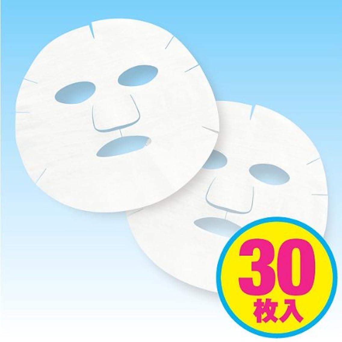 死すべき週間時制【フェイスマスク】業務用30枚入/お気に入りの化粧水?美容液でローションパックを