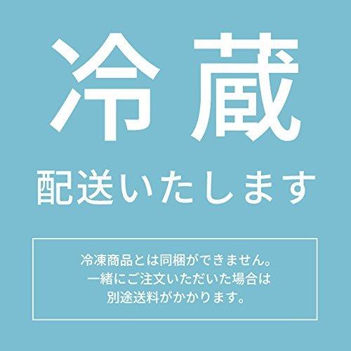 安納芋トリュフ5個入【クール便】