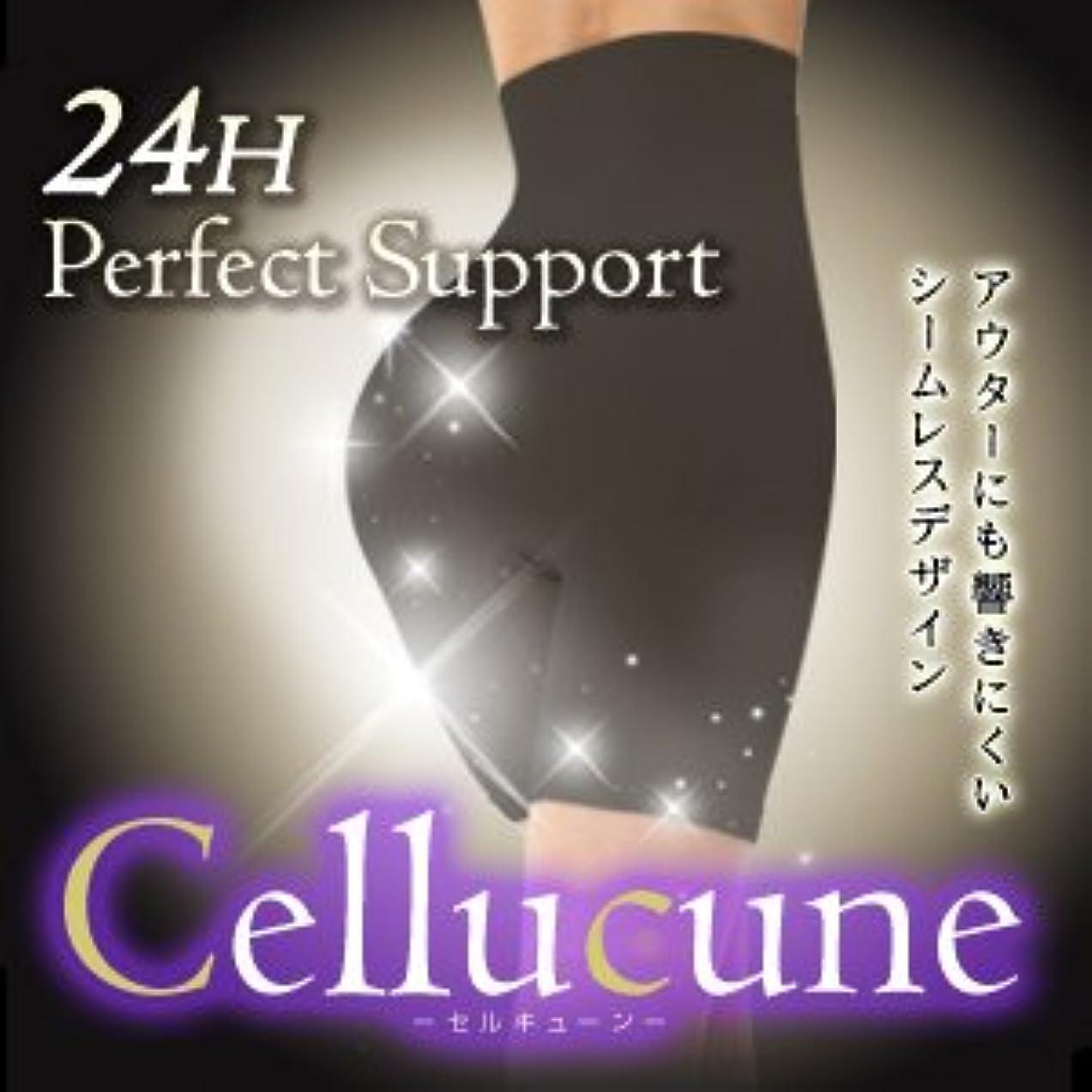 正確さポーク士気【M-L】セルキューン -Cellucune- 痩身特化骨盤補正ショーツ