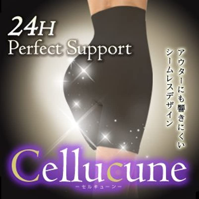 あいまい投げる行政【M-L】セルキューン -Cellucune- 痩身特化骨盤補正ショーツ