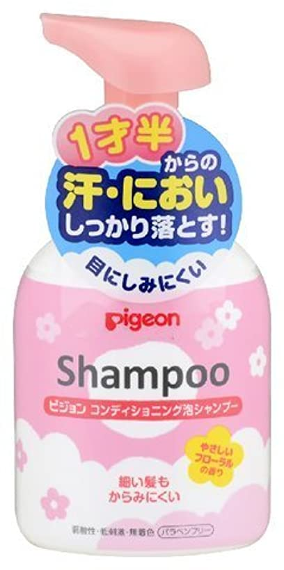 環境に優しいなかなかデンプシーピジョン ピジョン コンディショニング泡シャンプー やさしいフローラルの香り 350ml ×020点セット(4902508083133)