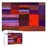 INOV 個性化された ジグソーパズル 木製パズル 1000ピース インテリア 集中力 75cm*50cm 楽しい ギフト プレゼント