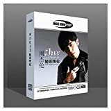 WDFDZSW CD Genuine CD Jay Chou Album Destacado CD Wonderful Jay Chou Car Music Car CD Disc Disc Disc 4cd Disco
