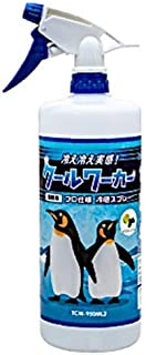 【プロ向け熱中症対策】クールワーカー 950ml×2本 東神電気TCW-950ML2 シトラスミントの香り
