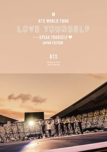 BTS WORLD TOUR 'LOVE YOURSELF: SPEAK YOURSELF' - JAPAN EDITION(通常盤)[DVD]