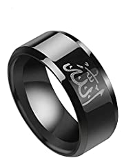 Iosonoio Arabic Ring for Men - 8mm Black Stainless Steel Allah Shahada Muslim