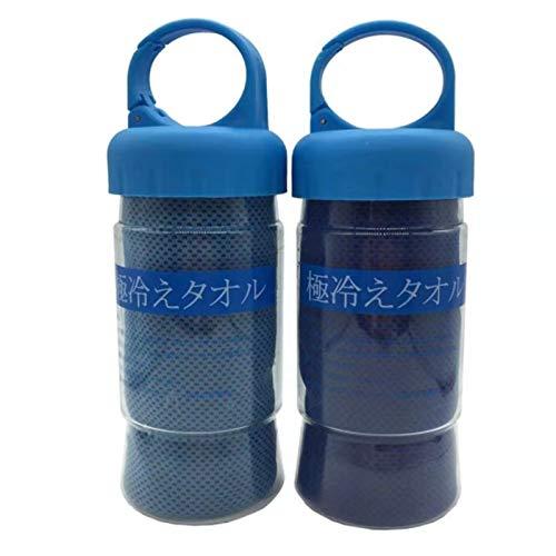 クールタオル 極冷タオル 冷却タオル ひんやりタオル スポーツタオル 熱中症対策 紫外線対策 瞬間冷却 冷感タオル ヨガ アウトドア ジム ボトル付き 2個入 4色 (ブルー&空色)