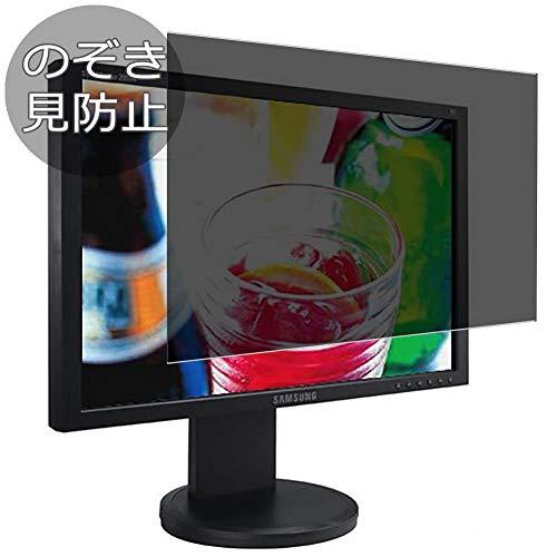 VacFun Pellicola Privacy per Samsung SyncMaster 205BW 20' Display Monitor, Screen Protector Protective Film Senza Bolle e Antispy (Non Vetro Temperato) Filtro Privacy