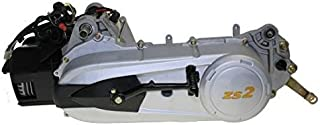 Motor komplett 50ccm 2 Takt AC luftgekühlt für 1PE40QMB Motor, Adly Moto, Aiyumo, ATU, Benelli, Benzhou, China Scooter, CPI, Keeway, Lifan, Malaguti, Sachs, Tauris, Generic