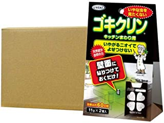 UYEKIゴキクリンキッチンまわり用11g×2個入×12個ケース