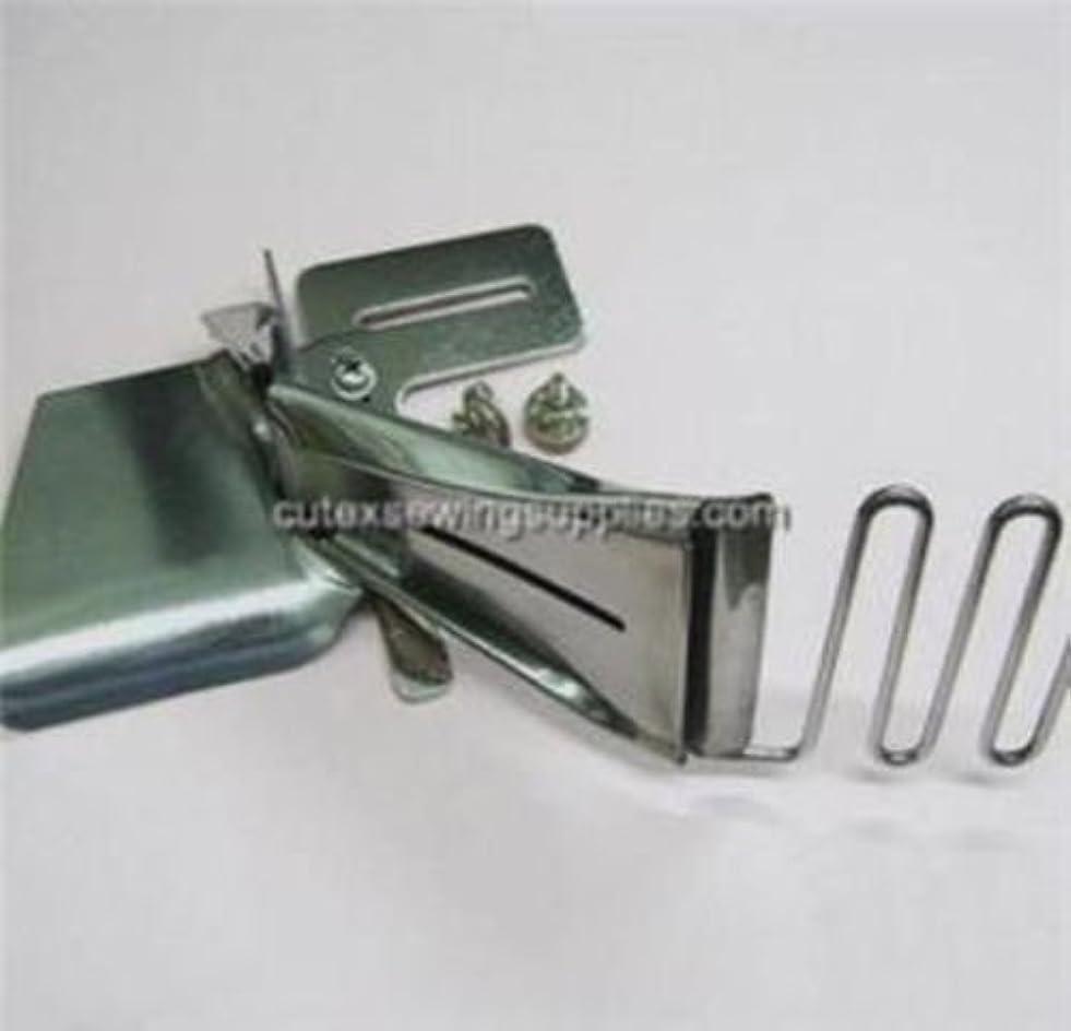 Cutex Sewing Industrial Sewing Machine Double Fold Binder / Binding Attachment Folder 1-1/2 o798555552