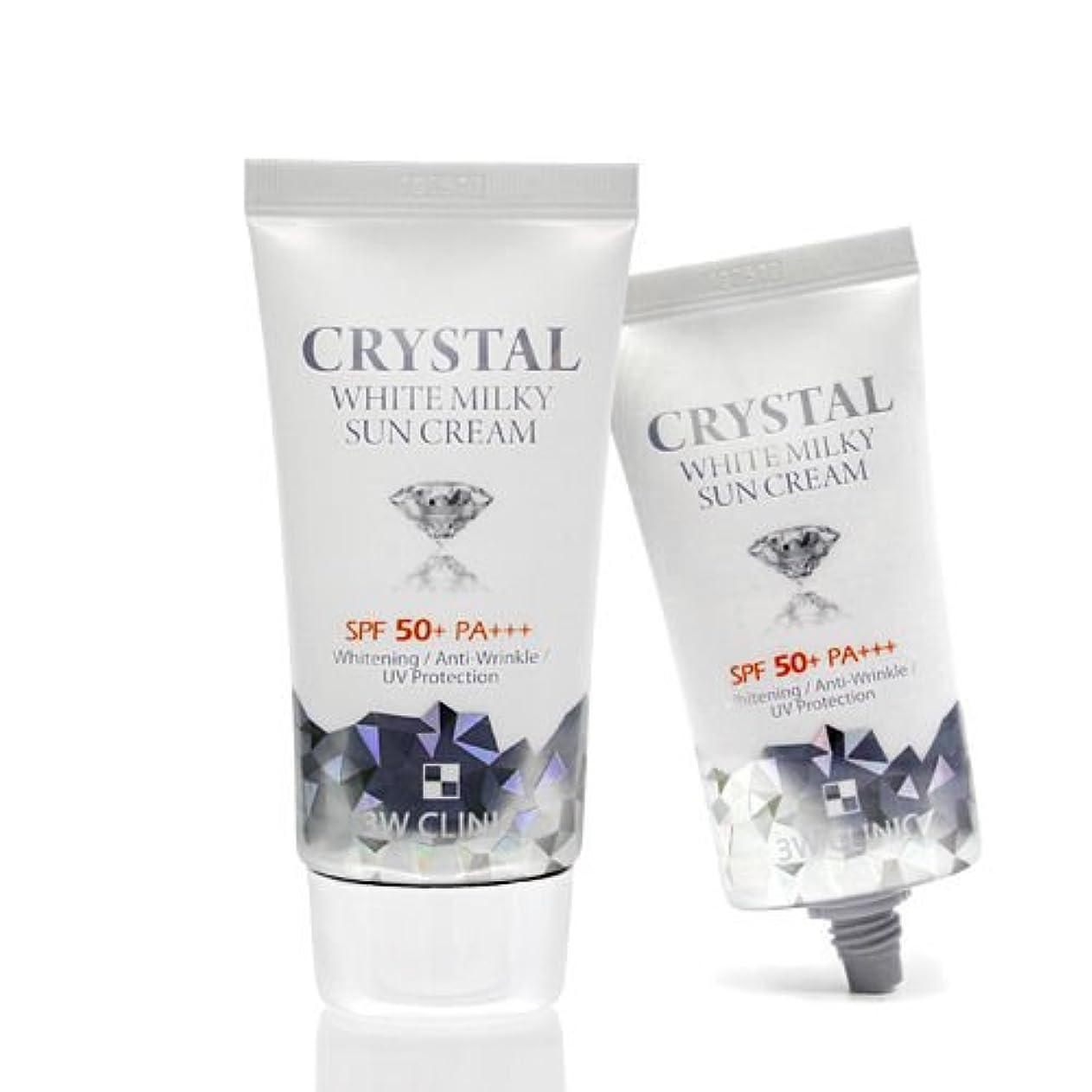 飛ぶ皮肉な満たす3Wクリニック[韓国コスメ3w Clinic]Crystal White Milky Sun Cream クリスタルホワイトミルキー 日焼け止めクリーム50ml[並行輸入品]