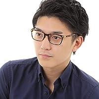 【 老眼鏡 】 ブルーライトカット メガネ 【1646C5pc+3.00as】 老眼 ブルーライト bluelight blue light ブルー ライト 眼鏡 日本メーカーレンズ 非球面レンズ UVカット マルチコート レンズ 老眼 メガネ pc パソコン スマホ ブルーライト ブルーレイ uv 対応 度数 +0.5 +1.0 +1.5 +2.0 +2.5 +3.0 +3.5 老眼鏡