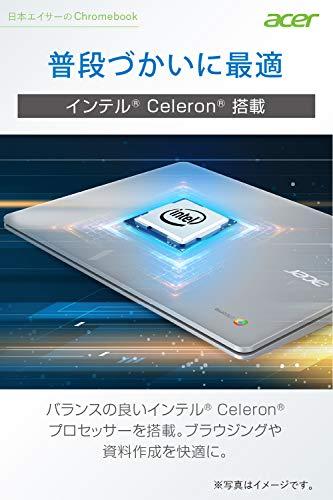 411cSkVqx6L-Acerが8月末に発表したChromebook 6機種の販売スケジュールが変更に