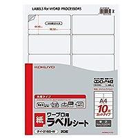 コクヨ コピー用紙 ワープロラベル用紙 東芝 A4 10面 20枚 タイ-2160N-W Japan