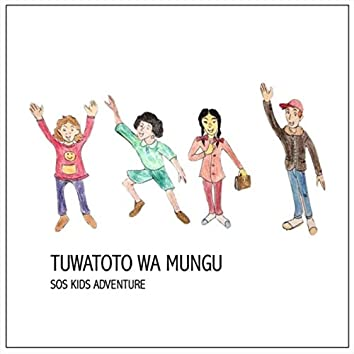 Tuwatoto Wa Mungu (feat. Allison Thomas)