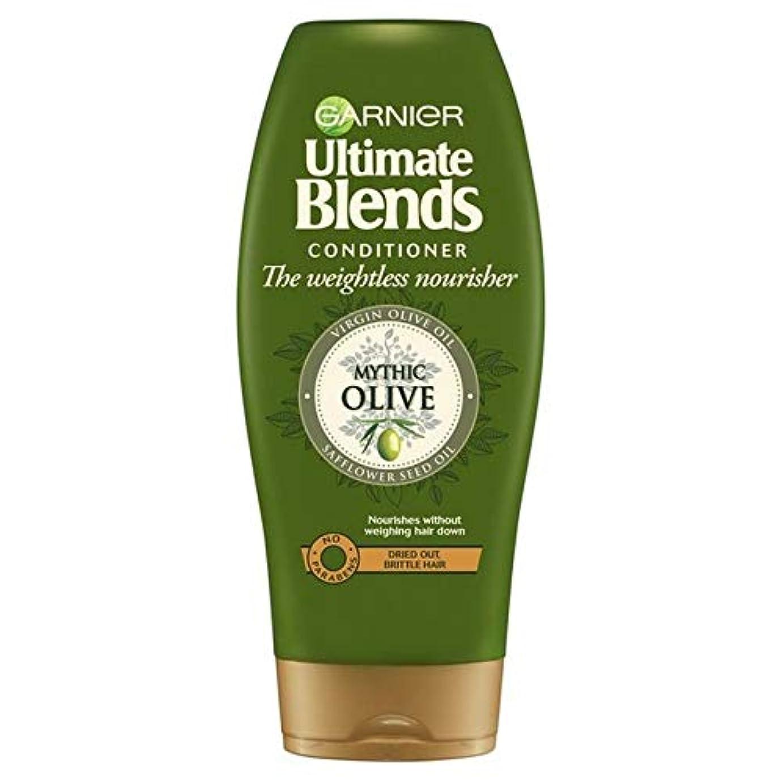 継続中黙廃止する[Garnier ] ガルニエ究極のオリーブオイルドライヘアコンディショナー360ミリリットルをブレンド - Garnier Ultimate Blends Olive Oil Dry Hair Conditioner 360ml [並行輸入品]