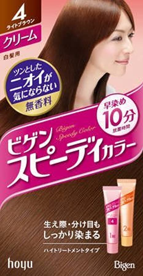 肉腫支店学部長ビゲン スピーディカラー クリーム 4 ライトブラウン × 5個セット