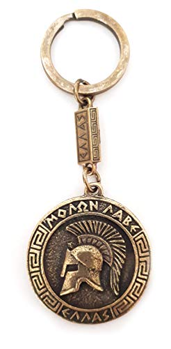 Key Ring Ancient Spartan Battle Helmet Coin Shield Keychain Movie 300