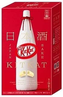 Best order japanese kit kats online Reviews