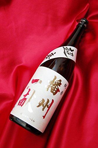 日本酒播州一献(ばんしゅういっこん)超辛口+15純米酒1800ml【山陽盃酒造】