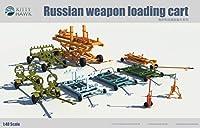 キティホークモデル 1/48 ロシア軍 航空兵装装填カートセット プラモデル KITKH80161